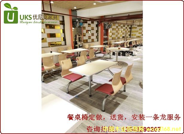广东快餐桌椅,餐厅桌椅定制工厂