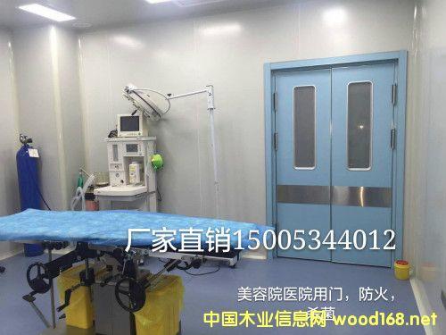 蓝色医院专用门