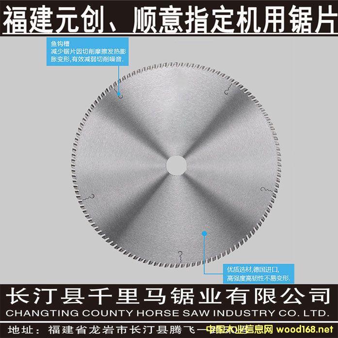 直径550 500  800 700 420多片锯锯片立式圆