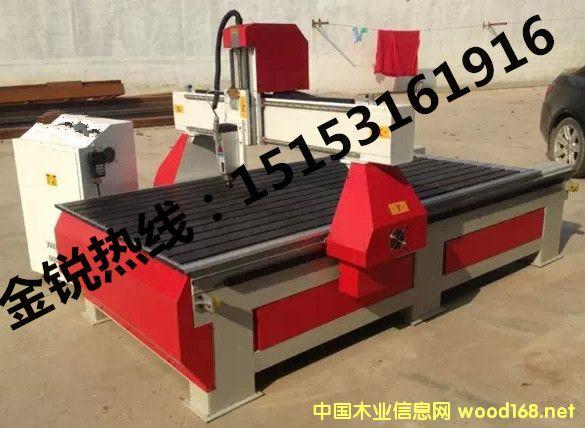 1325木门雕刻机