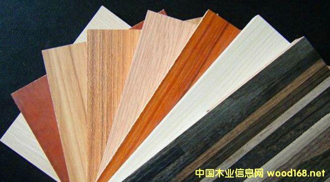 高亮细木工板