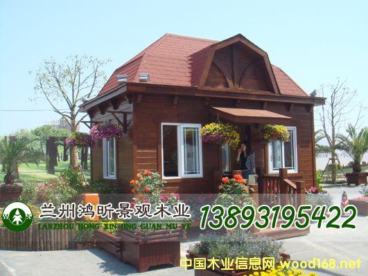 兰州木结构房屋