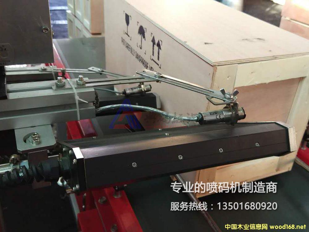 上海木板大字符喷码机