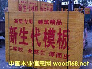 建筑模板黑模板工地用板建筑施工