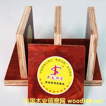 中南神箭建筑木模板