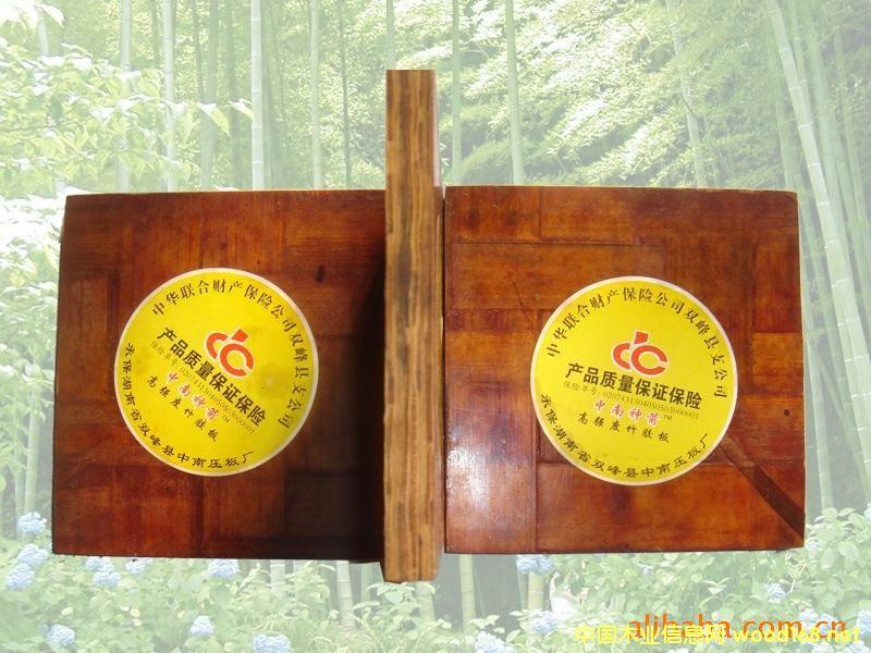 建筑竹胶板