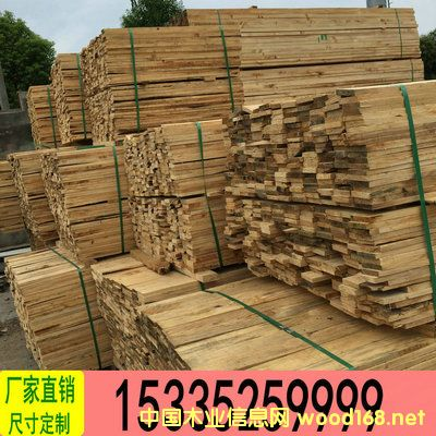 辐射松托盘木料