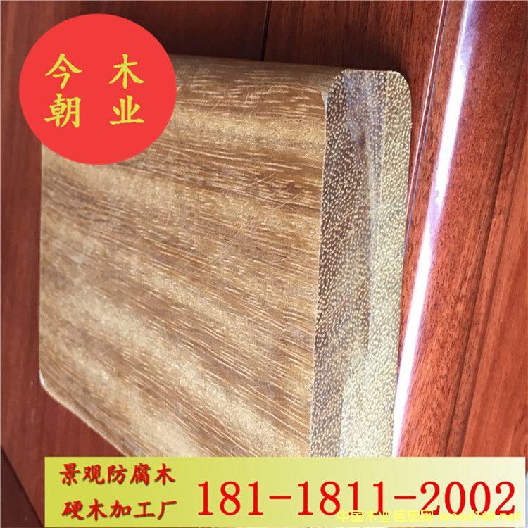 非洲菠萝格园林景观防腐木工程加工材户外地板木栈道花架凉亭