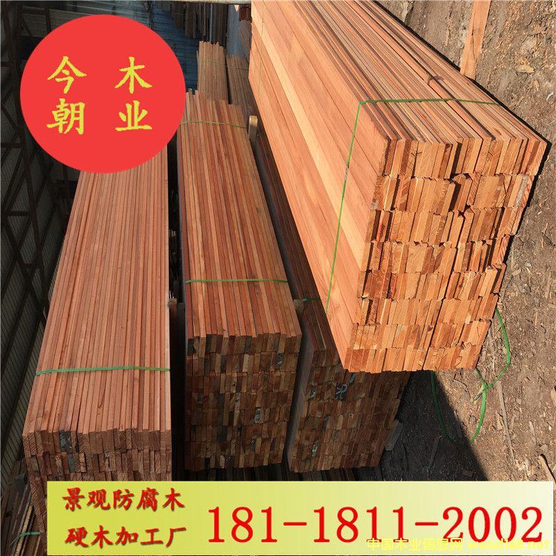 南美菠萝格园林景观防腐木工程加工材户外地板木栈道花架凉亭用料