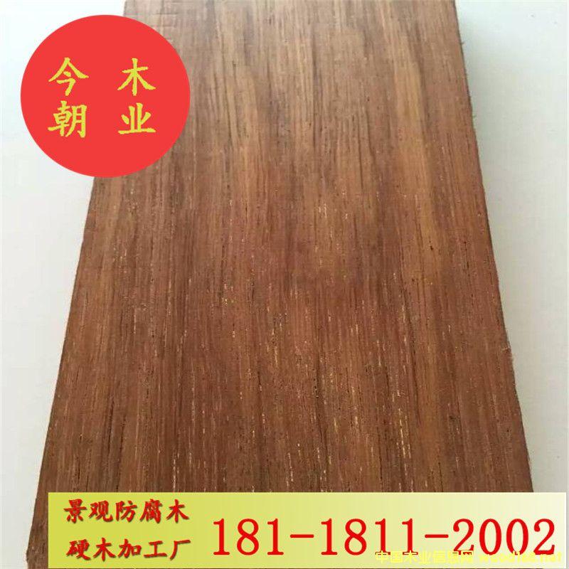 印尼菠萝格园林景观防腐木工程加工材户外地板木栈道花架凉亭用料