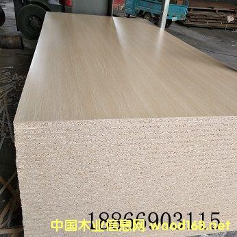 18厘颗粒板刨花板板免漆板