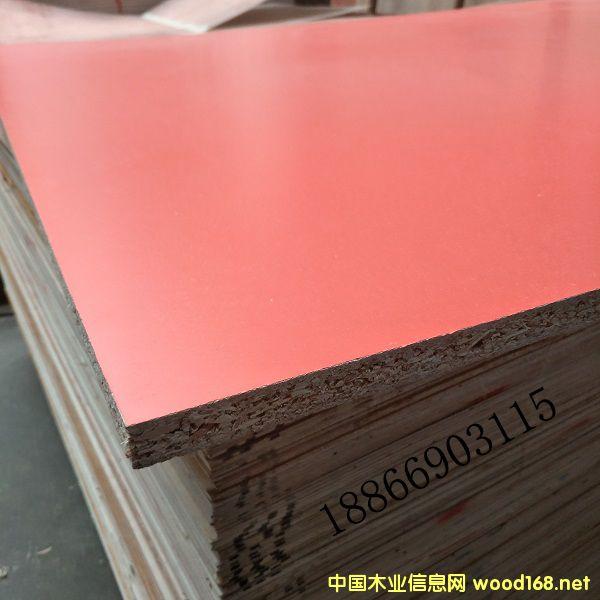 16mm免漆颗粒生态板