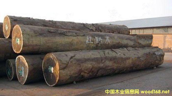红铁木原木