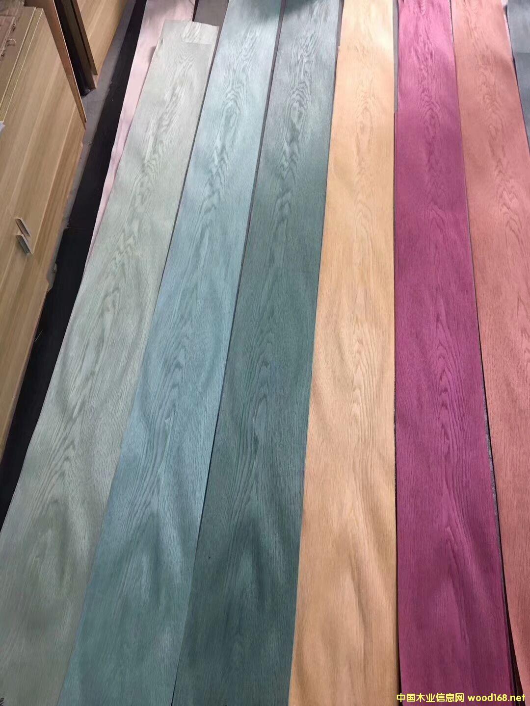 染色木皮系列