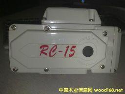 RC-15阀门电动执行器