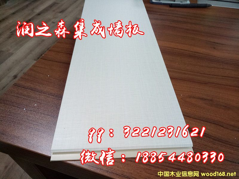 [供] 集成墙板护墙板厂 竹炭环保墙板 竹纤维墙板