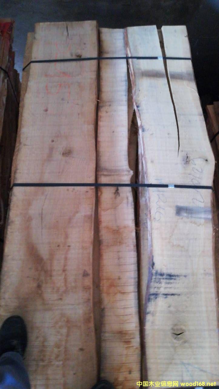 欧洲橡木毛边板