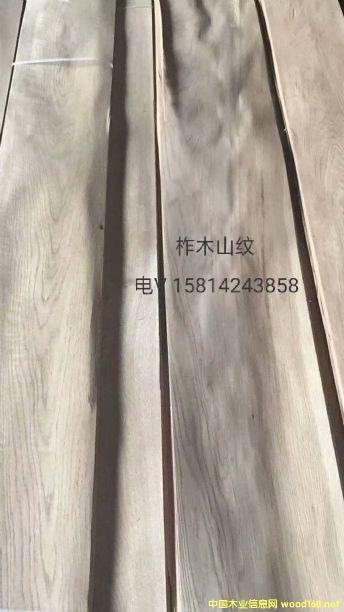 优质天然柞木山纹木皮