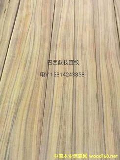 优质天然巴西酸枝直纹木皮