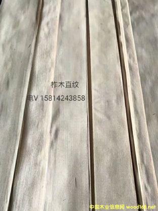 优质天然柞木直纹木皮