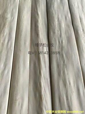 优质天然樟子松山纹木皮