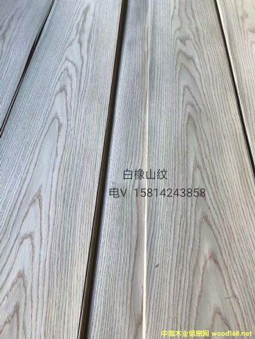 优质天然白橡山纹木皮