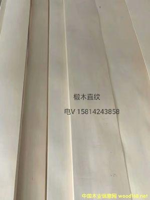优质天然椴木直纹木皮