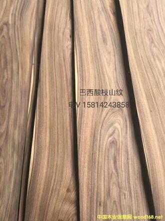 优质天然巴西酸枝山纹木皮