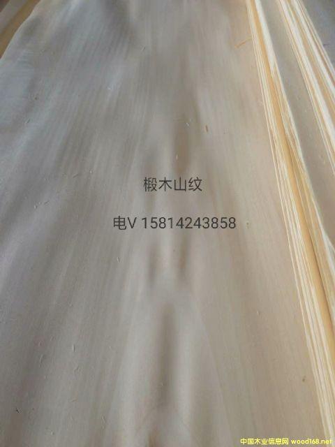 优质天然椴木山纹木皮