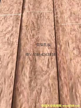 优质天然花梨乱纹木皮