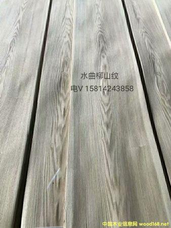 优质天然水曲柳山纹木皮