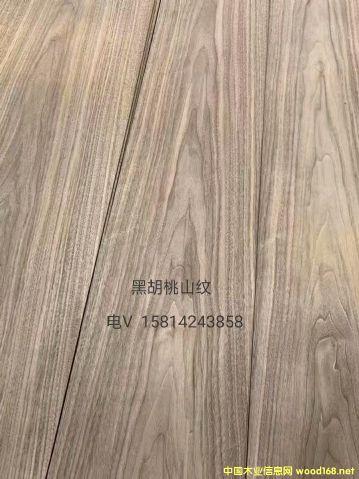 优质天然黑胡桃山纹木皮