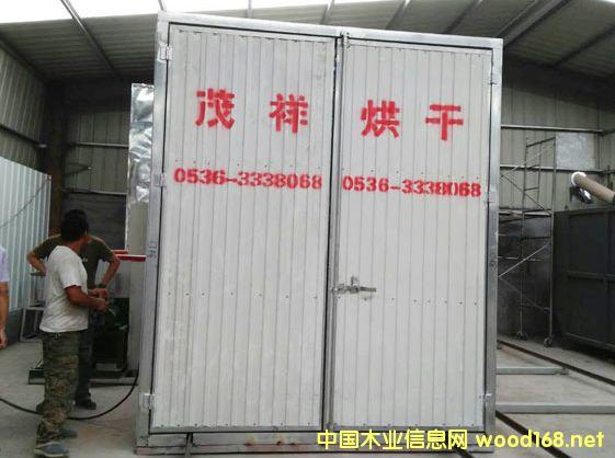 木材烘干设备生产厂家