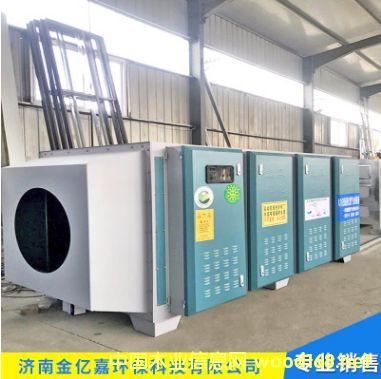 UV光氧净化器 废气除臭光解净化设备 光氧催化废气处理设备
