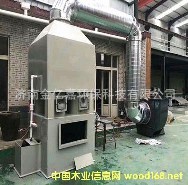 厂家直销环保型废气PP旋流塔 废气处理设备 喷淋塔 洗涤塔