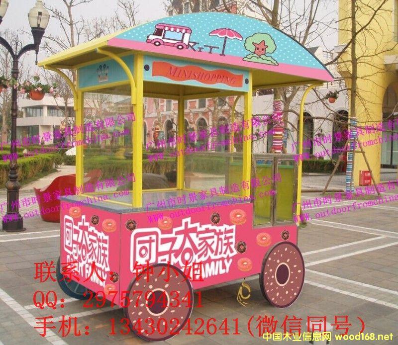 流动售货车,户外售货车,江苏售货车 美食节售货亭 木质售货车