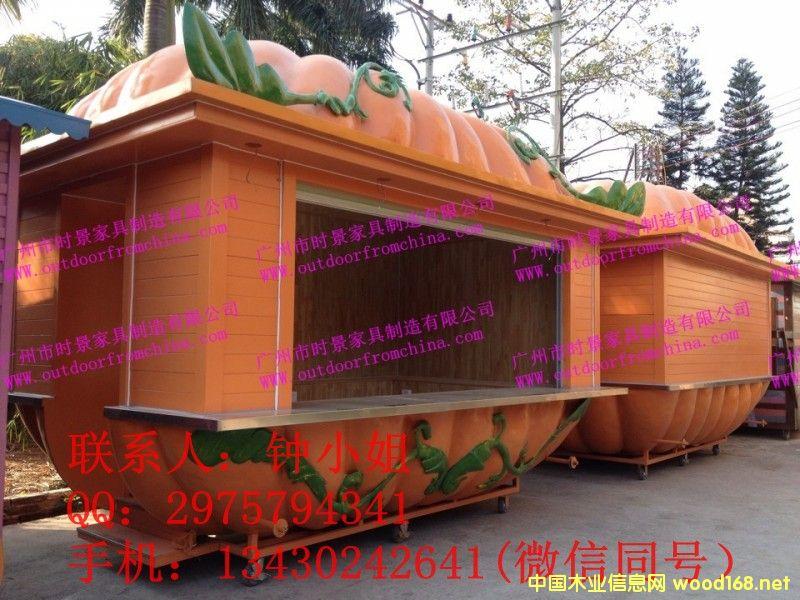 广场售货车,公园户外售卖亭,售货亭,外卖流动售货亭