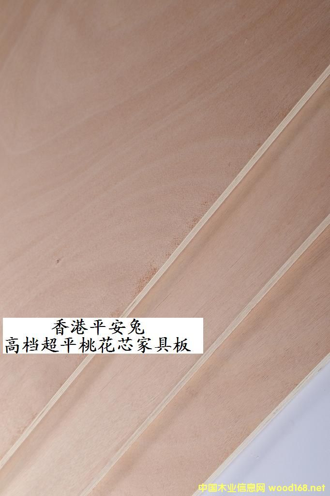 5-18厘高档家具板