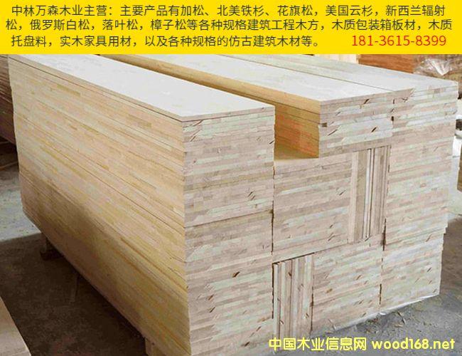 加松  建筑木方 工地木方
