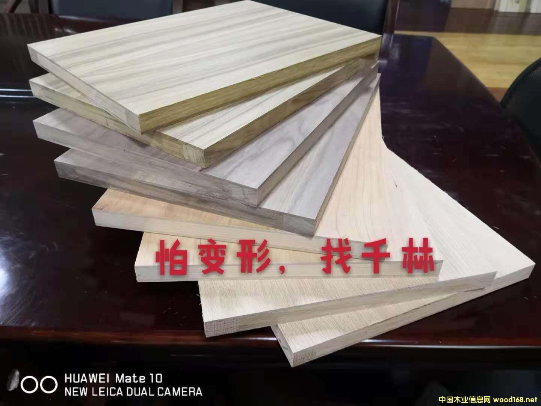三层原木板