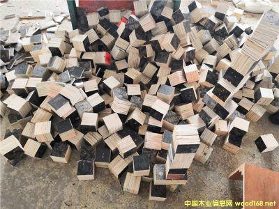 [供] 出口包装箱木方 托盘垫脚垫块