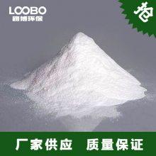 脲醛树脂胶粉