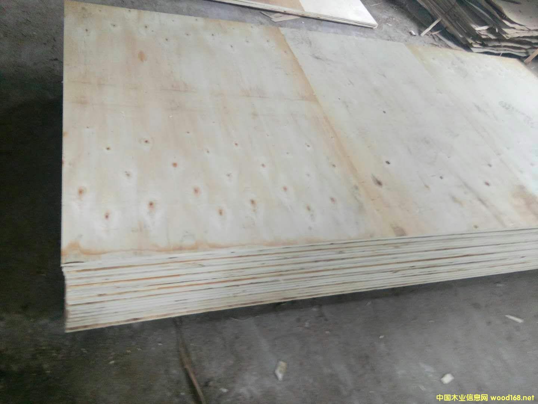 厚芯实木芯板