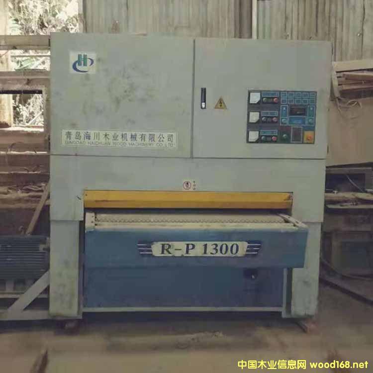 海川1300二手砂光机