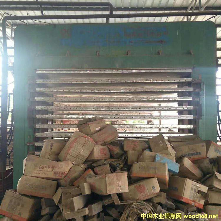 8-9成新漳州华成产3*6尺15层二手木业热压机