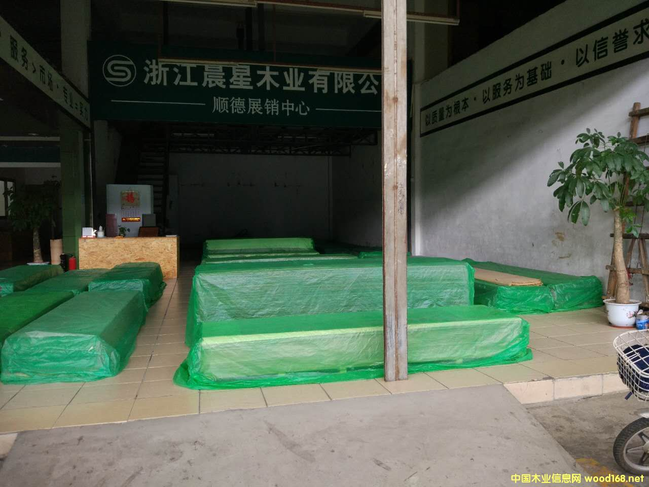 佛山市木易木业有限公司的详细介绍