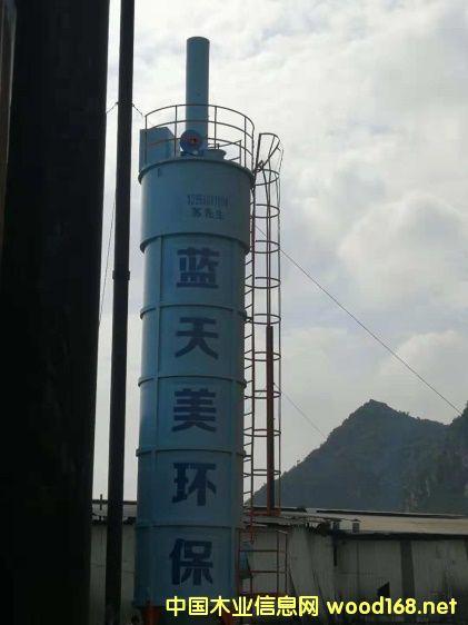 漳州某木业有限公司