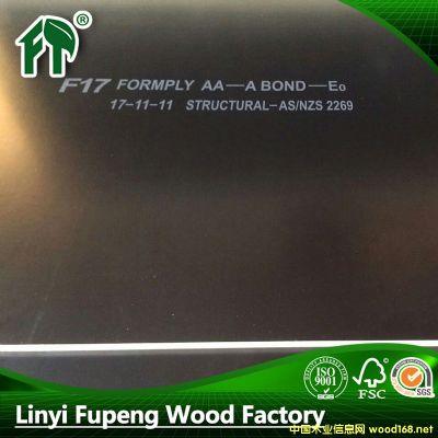 桉木芯酚醛胶建筑模板