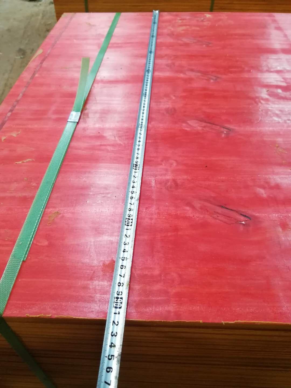 防水建筑模板