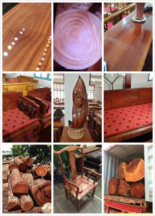 [供] 长期供应桃花芯圆木,金檀木圆木,桃花心板材